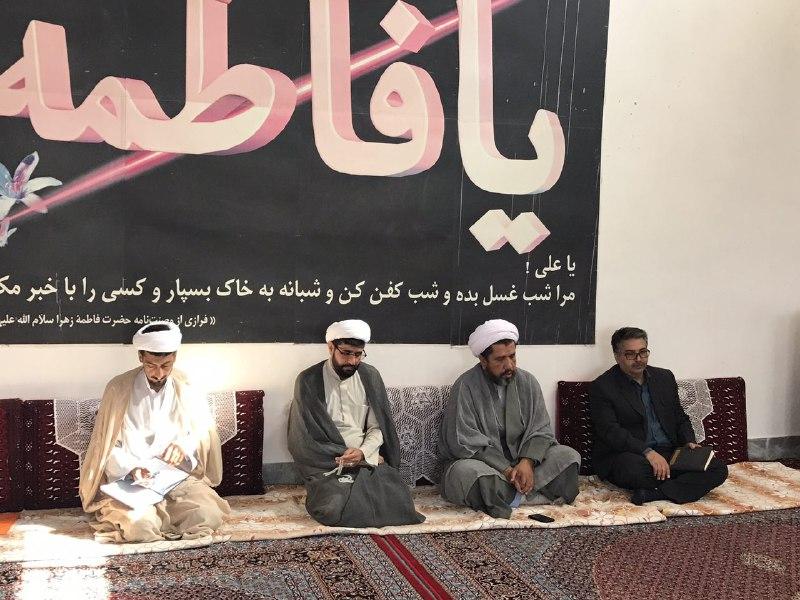 در جلسه هماهنگي برگزاري روز جهاني مساجد