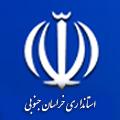 دستور العمل تفویض اختیارات وزیر کشور به استانداران
